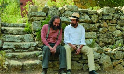 Cezanne et Moi Web